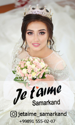 Свадебный салон Je t'aime