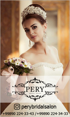 Свадебный салон PERY