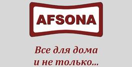 Торговый центр Afsona