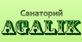 Санаторий «Агалык»