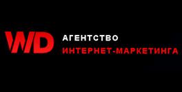 Агентство интернет-маркетинга All Web Digital