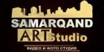 Студия «Samarqand ART Studio»