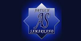 Туристическая фирма «Artuch Samarkand»