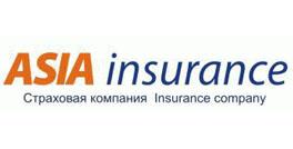 Страховая компания «Asia Inshurans»