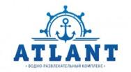 Водно-развлекательный комплекс «ATLANT»