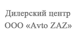 OOO «Avto ZAZ»