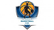 Школа баскетбола города Самарканда