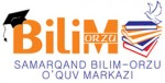 Учебный центр «Samarqand Bilim Orzu»