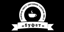 Территория правильного питания «Буфет №1»