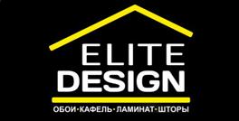 Строительный супермаркет Elite Design Stroy Center