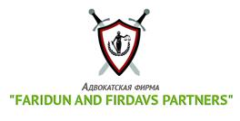 Адвокатское бюро «Faridun and Firdavs partners»