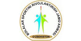 Самаркандский областной филиал фонда развития детского спорта