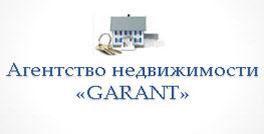 Агентство недвижимости «GARANT»
