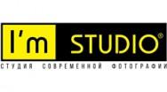 Студия современной фотографии «I'm STUDIO»