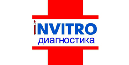 Центр диагностики «INVITRO»