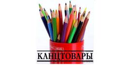 Канцелярский магазин (Ч.П. Джураев Ф)