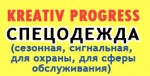 ЧП «Kreativ Progress»