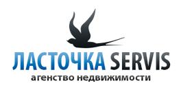 Агентство недвижимости «Lastochka Servis»