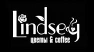 Цветы и кофе «LINDSEY»
