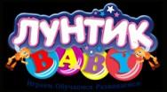 Частный детский сад «ЛУНТИК BABY»
