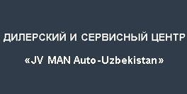 ДИЛЕРСКИЙ И СЕРВИСНЫЙ ЦЕНТР ООО «AUTO ASIA SAM SERVICE»