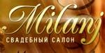 Свадебный салон «Milanj»