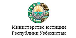Министерство юстиции Самаркандской области