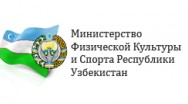 Самаркандское управление Министерства физической культуры и спорта Руз