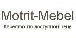 ООО «Мотрит Мебель»