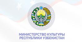 Самаркандское управление Министерства культуры РУз