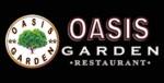 Ресторан «Oasis Garden»