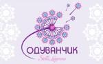 Праздничное агентство «Одуванчик»