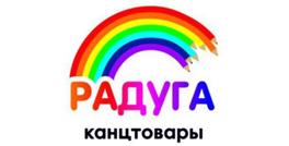 Канцелярский магазин «Радуга»