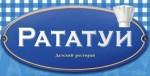 Детский ресторан Рататуй