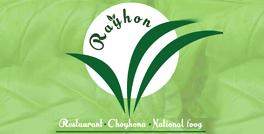 Ресторан «Rayhon»