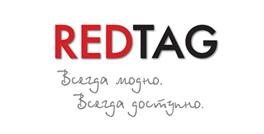 Магазин модной одежды REDTAG