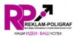 Полиграфия «Reklam Poligraf»