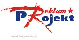 Частное рекламное предприятие «Reklam Projekt»
