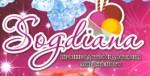 Мороженое «Sogdiana»