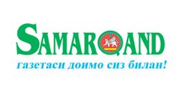 Газета «SAMARQAND»