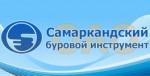 ОАО «Самаркандский буровой инструмент»