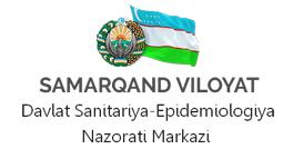 Областной центр государственного санитарно-эпидемиологического контроля