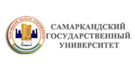 Самаркандский государственный университет им. Алишера Навои