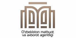 Самаркандское управление Агентства информации и массовых коммуникаций