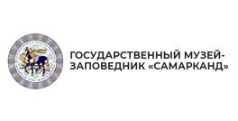 Самаркандский Государственный объединенный историко-архитектурный и художественный музей-заповедник
