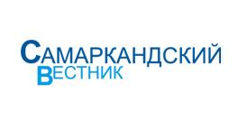 ГАЗЕТА «САМАРКАНДСКИЙ ВЕСТНИК»
