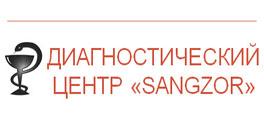 Диагностический центр «Sangzor»