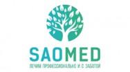 Медицинский центр SaoMed