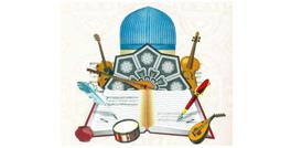 Самаркандский областной исторический, культурный, духовно-просветительный и правовой центр «Шарк дурдонаси»