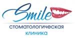 Стоматологическая клиника Smile Dental Clinic